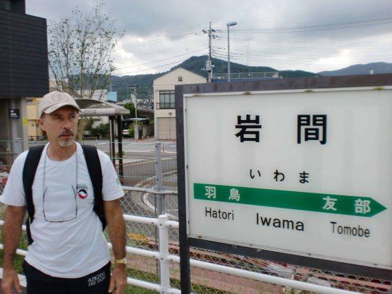 fotos do japão 158