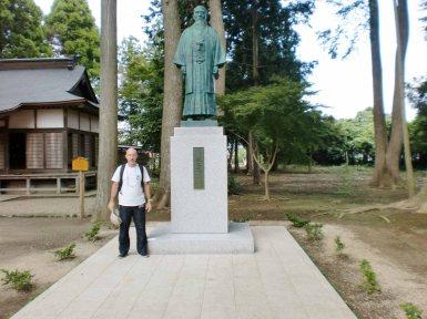 fotos do japão 185