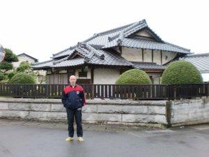 fotos do japão 257