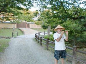fotos do japão 425